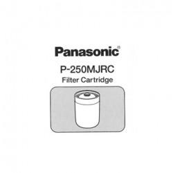 濾水芯 (P250MJRC)