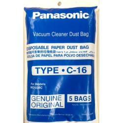 吸塵機集塵紙袋 MCU28C (D) (C16)