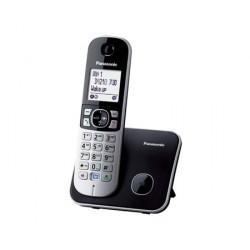 數碼室內無線電話(KXTG6811HK)